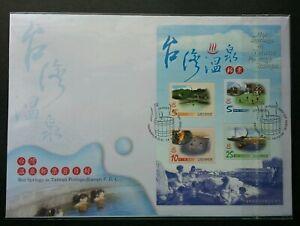 Taiwan Hot Springs 2003 Tourism Lighthouse Bridge Mountain Nature (miniature FDC