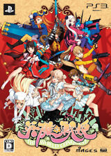 New PS3 Eiyuu Senki LIMITED EDITION SONY PLAYSTATION 3 JAPAN JAPANESE IMPORT