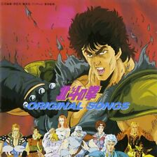 ost Artist Format: Audio CD hokuto no ken original..