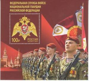 Russia 03 2021 Mi 2969-2972 National Guard of Russia