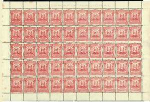 Costa Rica 1923 Jimenez issue 20c complete sheet of 50 MNH