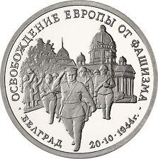 Russland 3 Rubel Belgrad 1994 PP P. 435