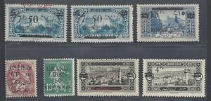 """LEBANON 1924 COLLECTION OF 7 ERRORS & VARIETIES 1.""""LIBANA"""" IS OMITTED 2. RED"""