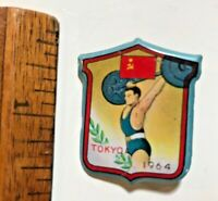 1964 VINTAGE TOKYO OLYMPIC GAMES WEIGHT LIFTING RUSSIA TIN TOY PIN BADGE NM!!!