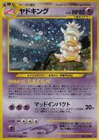Laschoking HOLO | No. 199 | Neo Genesis | Pokemon Karte Japanisch M/NM
