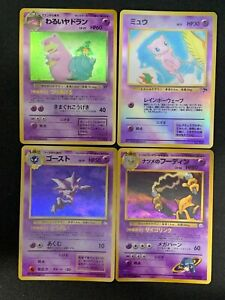 VINTAGE Rare Japanese Pokeman Cards Lot 5