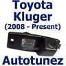 Car Reverse Rear Backup Parking Camera Toyota Kluger Reversing Safety View OZ