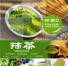 YPFEN Pure Matcha Green Tea Powder Natural Organic 100g