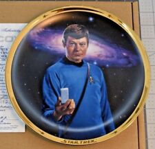 The Hamilton Collection 25th Anniversary Star Trek Collectors Plate McCoy #1423F