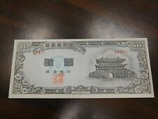 BANK OF KOREA 10 TEN HWAN BANKNOTE PAPER MONEY CURRENCY 1953 VINTAGE EXCELLENT