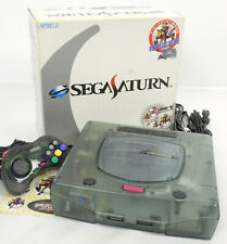 Sega Saturn Skeleton Console System Derby Stallion Limited Tested P8F076170