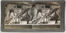 Keystone Stereoview Chinese Saw Mill in Peking, CHINA from a 1900's 72 Card Set