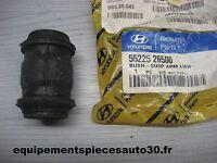 SILENTBLOC BRAS LIAISON TRANSVERSAL HYUNDAI SANTA FE 1 (SM) REF 5522526500