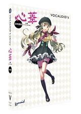 Gynoid Xin hua VOCALOID4 Library DVD Software FREE SHIPPING