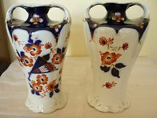 Antique Staffordshire Welsh Style Vases 8 Inch x 2