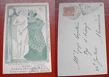 CARTOLINA BALLO IN COSTUME TEATRO COSTANZI CARNEVALE 1900 - MARTALONI- VIAGGIATA