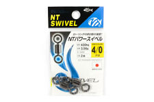NT Power Swivel E.PXB Small Pack Size 4/0 (0227)