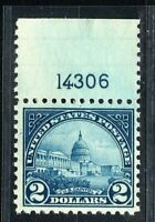 [FD]  US #572 MNH OG 1923  $2 Flat Press, Perf 11 w/Plt # Tab...Free Shipping!