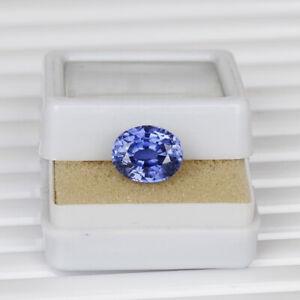 Natural Blue Sapphire Ceylon Cornflower 5.10 Ct Oval Loose Certified Gemstone