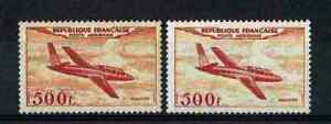 """FRANCE POSTE AERIENNE N° 32 """" FOUGA MAGISTER 500F 2 COULEURS """" NEUFSxx LUXE T429"""