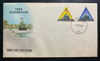 1966 Malacca Malaya First Day Cover FDC War Monument