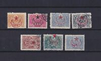 TURKEY 1916, Sc#407-414, part of set, MH/Used
