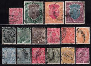 INDIA 1926-36 KGV GEORGE V DEFINITIVE SHORT SET TO 5r SCOTT 106/122 USED