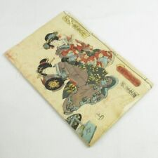 E108: Real old book with Japanese woodblock print by famous UTAGAWA TOYOKUNI. 8