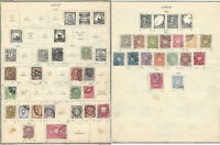 1875-1900 JAPAN STAMP LOT ON ALBUM PAGE INCLUDES 1 YEN AND MORE