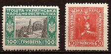 81 UKRAINE 2 TIimbres neuf  1920/30 Sans charniere,gomme origine