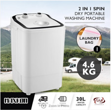240W 4.6KG Washing Machine Cleaner Mini Top Load Washer Dryer Copper Spin-dry