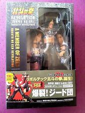 ken il guerriero Hokuto No Ken A Member Of ZEED Kenshiro -Revolution Revoltech