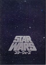 STAR WARS  1978 -  Japan Movie Vintage program RARE