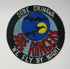 Sobe Okinawa - Sobe Rangers Night Fighter Patch.Patches - 104015