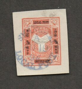 China—Shanghai Local Post, postal stationery cut-out.  With blue CDS August 1894