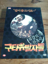 A BLOODY ARIA - KOREAN BLACK COMEDY - English Subs - UK SELLER - Region 3 2 Disc