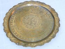 Antique Indo Islamic Moradabad Handmade Engraved 40cm Brass Wall Tray #709