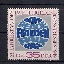 DDR - Briefmarken - 1974 - Mi. Nr. 1946 - Postfrisch