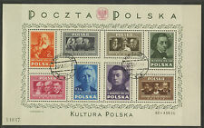 Poland   1947   Scott # 412a   Used