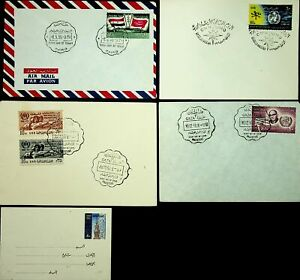 UAR / EGYPT / PALESTINE REFUGEE 4 FDC + 4M UNUSED PSE