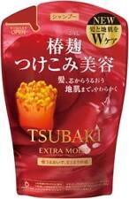 Tsubaki Extra Moist Shampoo Refill Pack 380ml Red 2015 Spring Edition