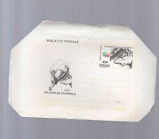 biglietto postale esposizione mondiale di filatelia - 1985