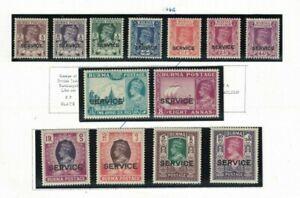 burma stamps -  1946 - SERVICE issues - Mint NH - George vi O28 to O40 fresh