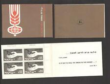 Israel 1963 Freedom from Hunger Booklet Bale B12 with plate date
