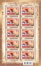 2014 350 anniversario del Sinodo di Ayutthaya Thailandia MINIFOGLIO codice barre