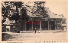 Japan - Osaka, KOHO-DO,  SHITENNO-JI Temple OTKPLITOE ONCLMO