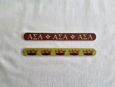 "Nail Files - ""Alpha Sigma Alpha"" 7 inch - Double Sided"