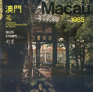 Macau 1985 Official Post Office year book, fine condition (2021/03/05#09)