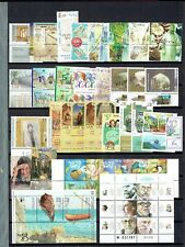 @SALE! Israel 1999 MNH Tabs & Sheets Complete Year Set