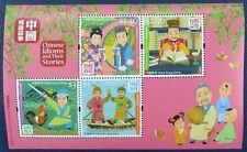 Hong Kong 2006 los proverbios Chinese idioms and Stories bl.163 ** mnh